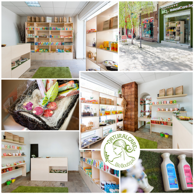 Bio Boutique NaturalCare 1